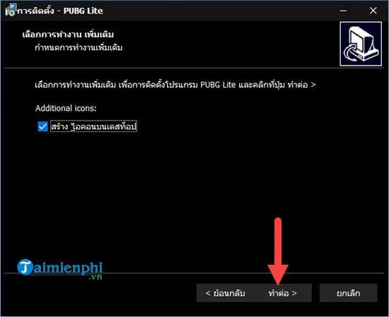 Hướng dẫn tải và chơi PUBG Lite trên máy tính 4