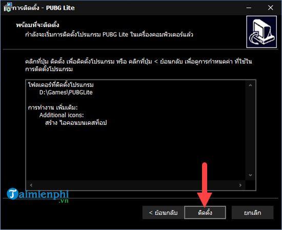 Hướng dẫn tải và chơi PUBG Lite trên máy tính 5