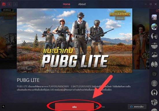 Cách tải và cài PUBG Lite không cần fake IP 10