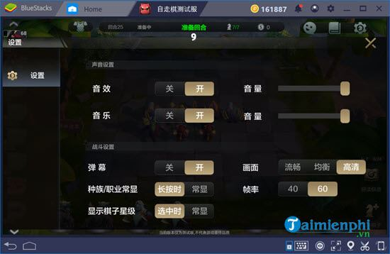 Cách chơi Auto Chess Mobile trên PC 13