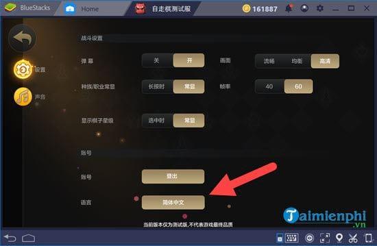 Cách đổi tiếng Trung sang tiếng Anh trong Auto Chess Mobile