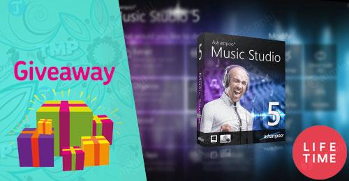 giveaway ashampo music studio